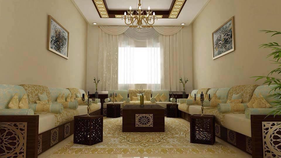 Salon Marocain Haut Design
