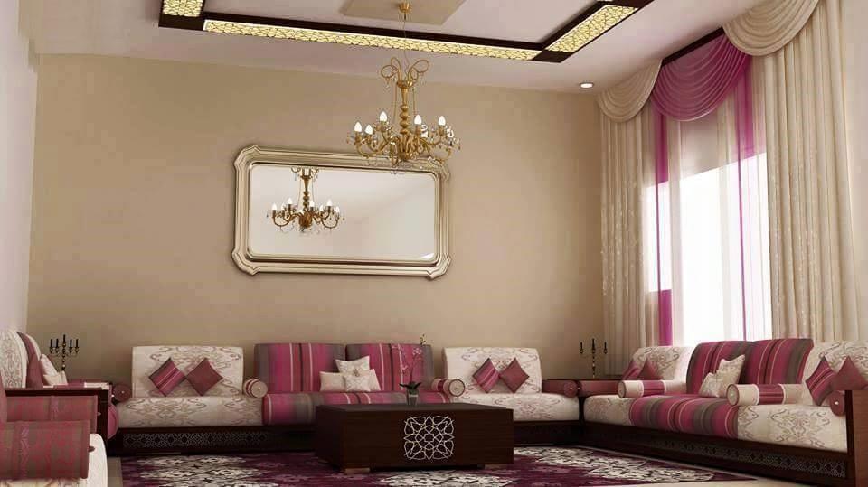 Nouveaux Modèles Salon Marocain Moderne