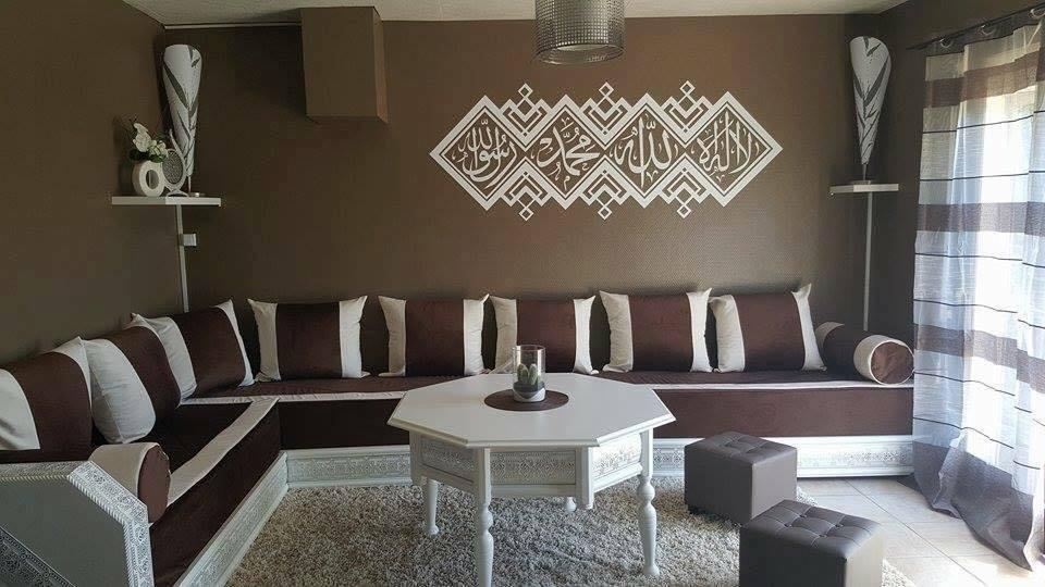 Banquettes salon marocain – Déco Salon Maroc