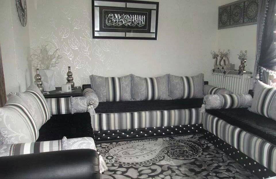 Salon moderne – Déco Salon Maroc